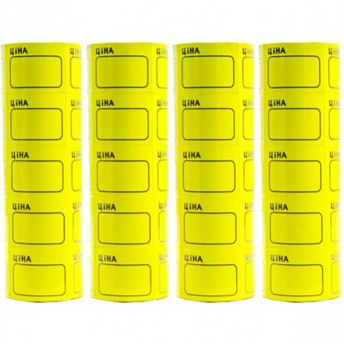 Ценник средний 2,5*3,5см «Ціна» с рамкой, желтый (100шт)