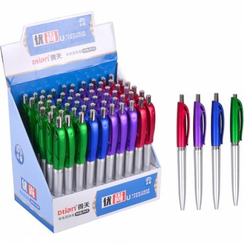 Ручка шариковая перламутровая «U-Fashion» 0,5мм, синяя