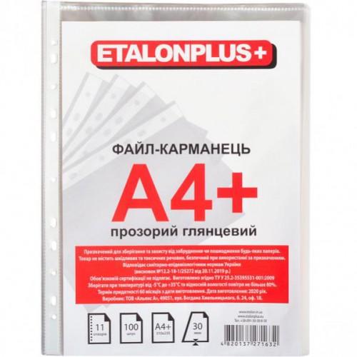Файл А4 ETALONPLUS+ 30мкр (100шт)