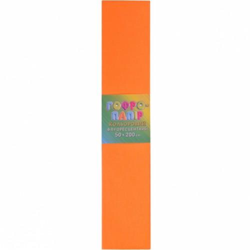 Гофрированная бумага 50*200см, ФЛУОРЕСЦЕНТНАЯ оранжевая, 17г/м2 20%