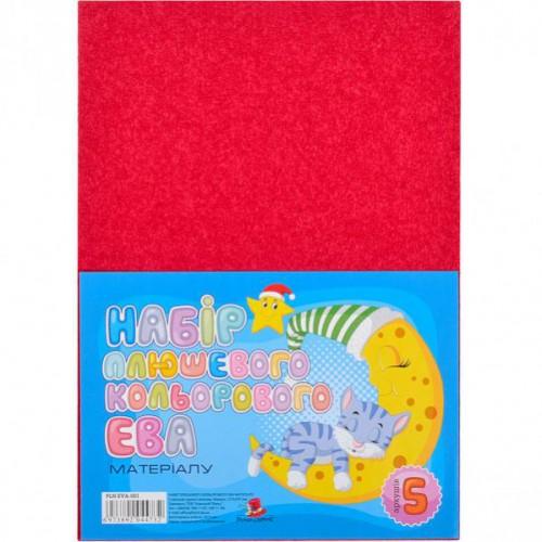 Фоамиран красный плюшевый А4 21*29,7см, 2мм, 5 листов