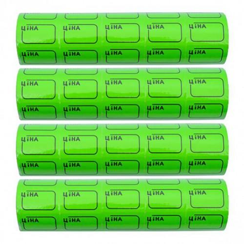 Ценник маленький 3,0*2,0см «Ціна» с рамкой, зеленый (100шт)