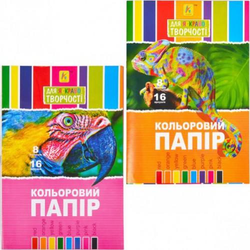 Цветная бумага А4/А3 16л, офсет, 70г/м2, книжкой
