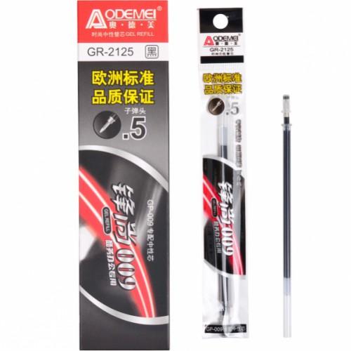 Стержень гелевый 0,5мм, черный (для ручки GP-009)