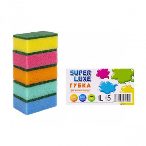 Губка для мытья посуды L «Super Lux» МИНИ 5шт, 7,5*5*3см