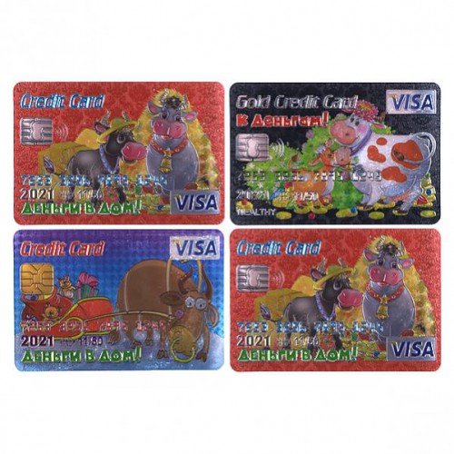 Магнит в виде кредитной карты с пожеланием «Год быка 2021» 8,5*5,5см