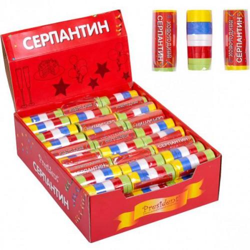 Серпантин разноцветный «Красный», ширина 0,8см