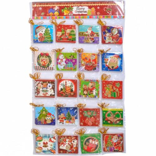 """Письмо-открытка для """"Деда Мороза"""" 7,5*7см"""