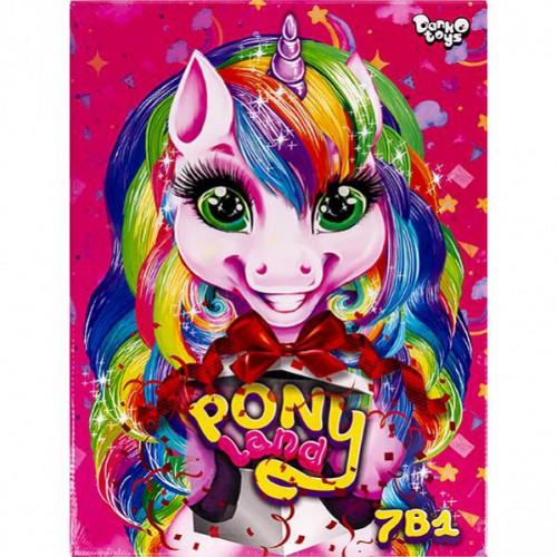 """Креативна творчість """"Pony Land 7 в 1"""" 5+"""