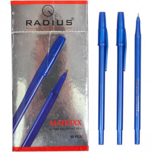 """Ручка шариковая  на масляной основе 0,7мм """"Matrixx"""", синяя  RADIUS"""