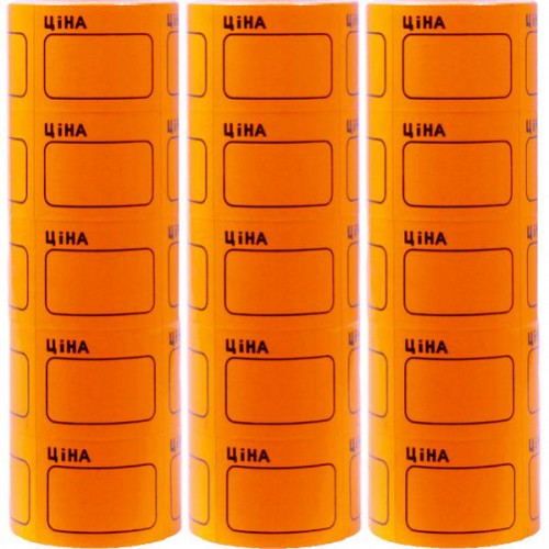 Ценник средний 2,5*3,5см «Ціна» с рамкой, оранжевый (100шт)