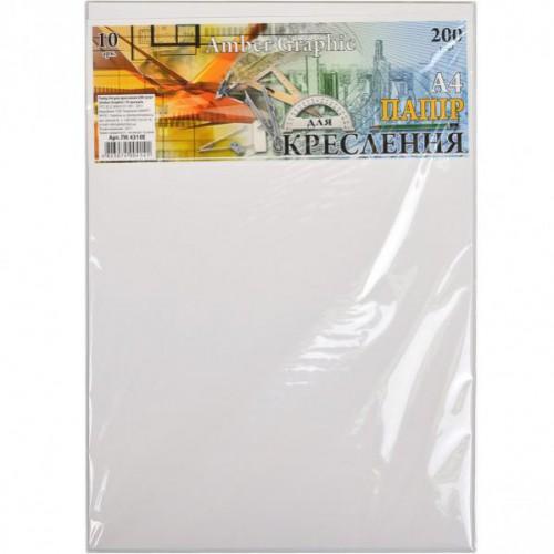 """Бумага для черчения А4 Amber Graphic """"Графика"""" 10л, 200г/м2"""