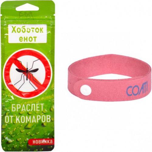 Браслет от комаров «Хоботок Енот»