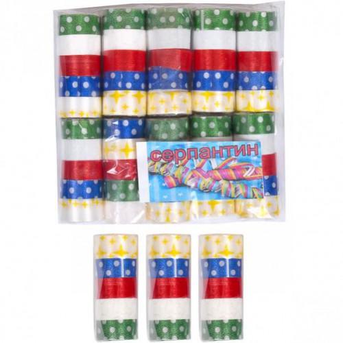 Серпантин разноцветный «Горошек», ширина 1см (1стол=5лент)
