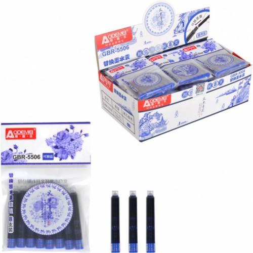 Капсулы к чернильной ручке, цвет - синий
