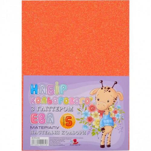 Фоамиран с глиттером А4 оранжево-красный 21*29,7см, 2мм, 5 листов