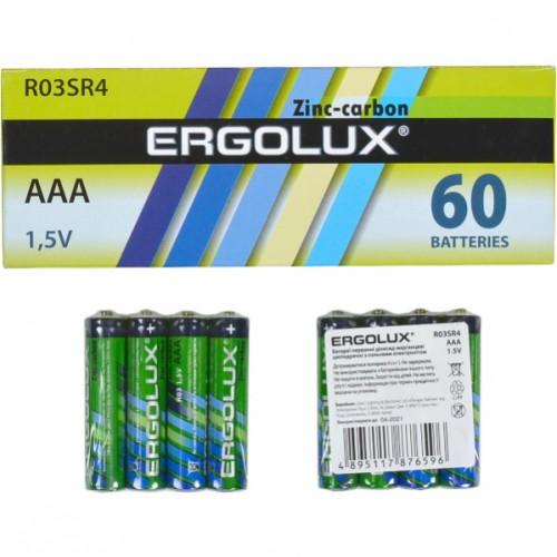 Батарейка Ergolux AAA R03 SR4 зеленая