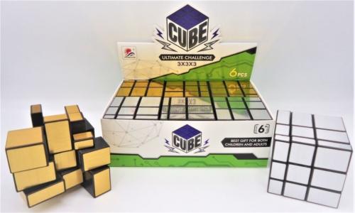 Кубик Рубика-золото/серебро 55мм