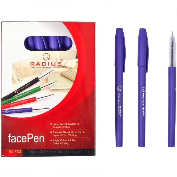 """Ручка шариковая """"facePen"""" на масляной основе 0.7мм, ФИОЛЕТОВАЯ """"RADIUS"""""""