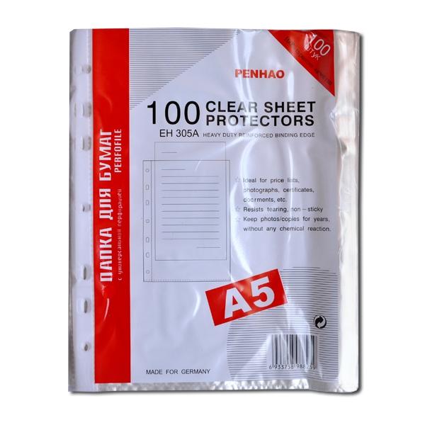 Файл А5 30мкр (100шт)