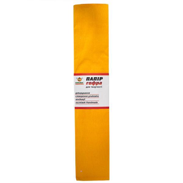 Гофрированная бумага морковная 50*200см